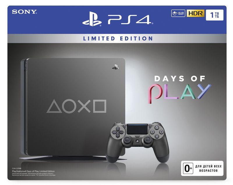 Sony PlayStation 4 Slim 1 TB (CUH-2208B). Издание «Время Играть 2019»