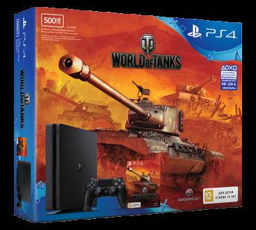 Sony PlayStation 4 Slim 500 Gb World of Tanks