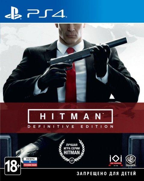 Hitman: Definitive Edition (PS4)