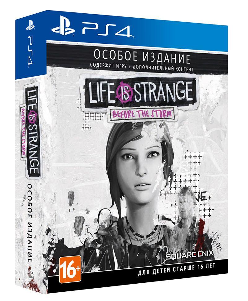 Life is Strange: Before the Storm. Особое издание (PS4)