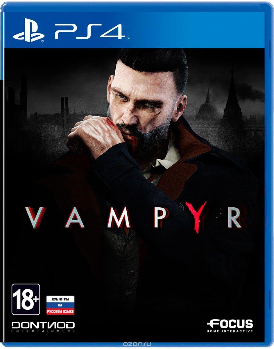 Vyr (PS4)