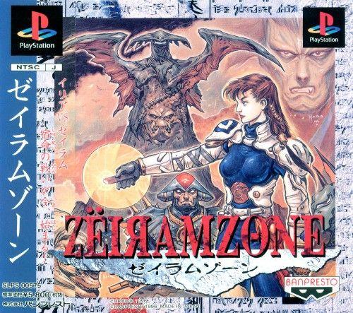 ZeiramZone (jap) (PS1)