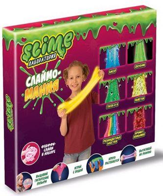 Набор Slime 3 в 1 Волшебный мир «Лаборатория», для девочек