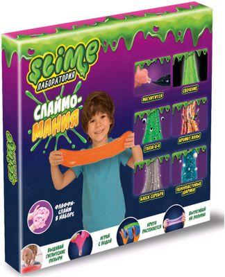 Набор Slime 3 в 1 Волшебный мир «Лаборатория», для мальчиков