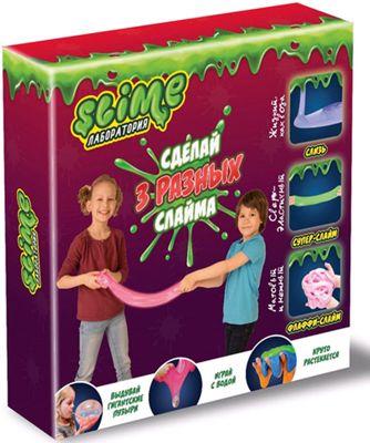 Набор Slime 3 в 1 Волшебный мир «Лаборатория», средний