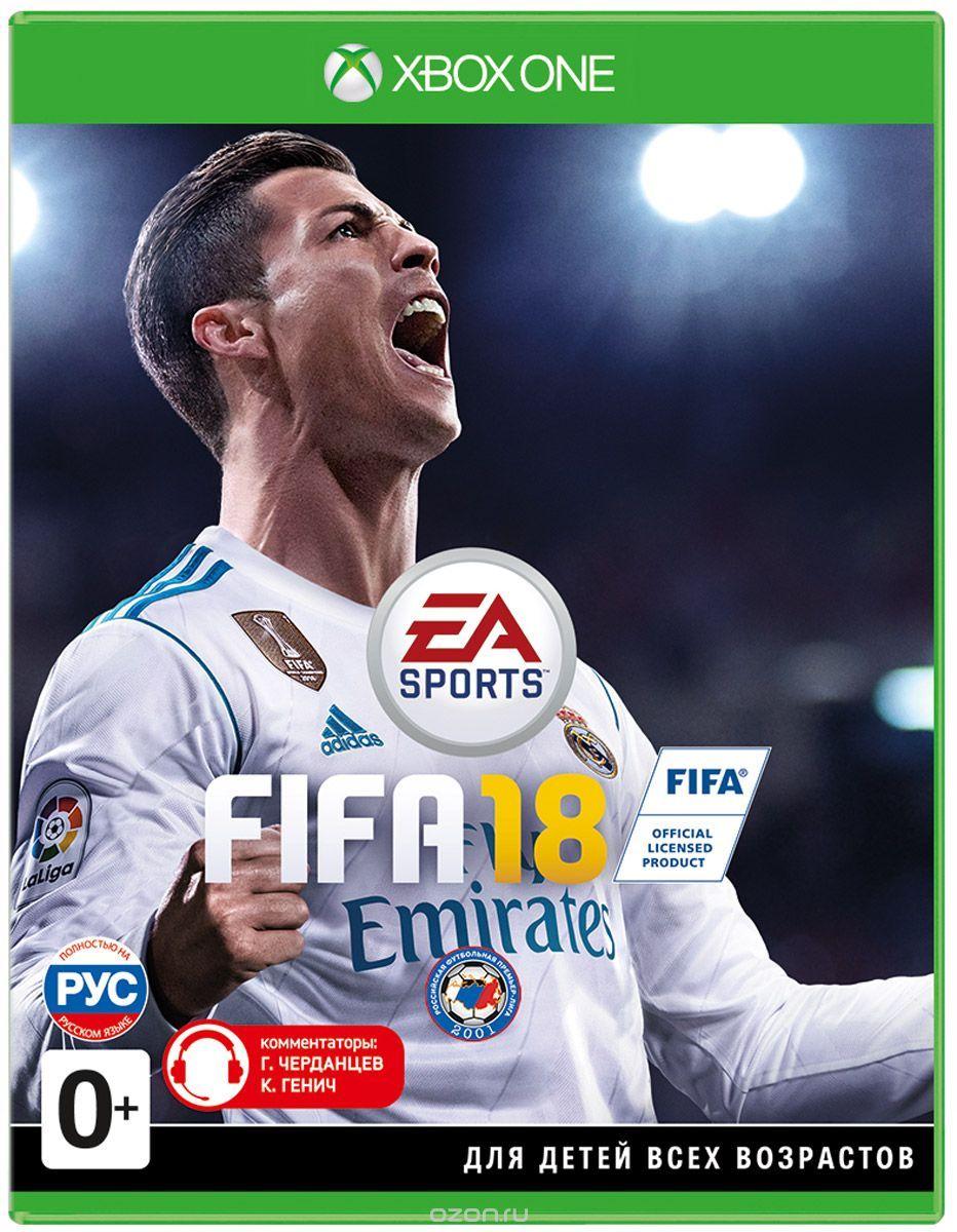 FIFA 18. Стандартное издание (XboxOne)