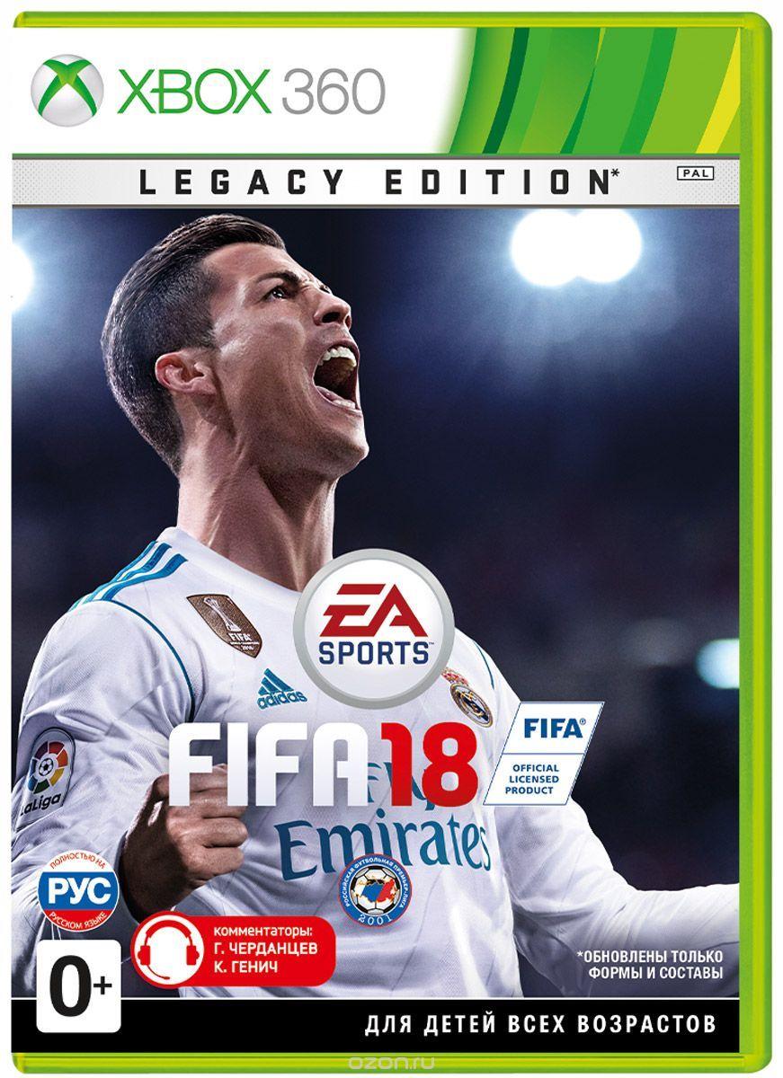 FIFA 18 Legacy Edition (Xbox 360)