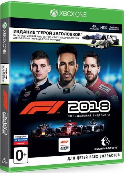 F1 2018. Издание Герой заголовков (Xbox One)