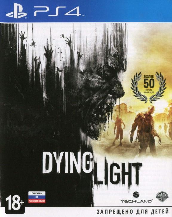 Dying Light (русские субтитры) PS4