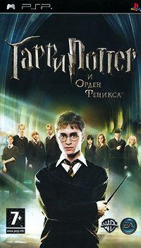 Гарри Поттер и Орден Феникса (субтитры на руссском) PSP