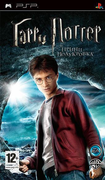 Гарри Поттер и Принц полукровка (русские субтитры) PSP