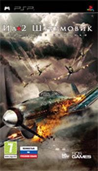 ИЛ-2 Штурмовик: Крылатые хищники PSP