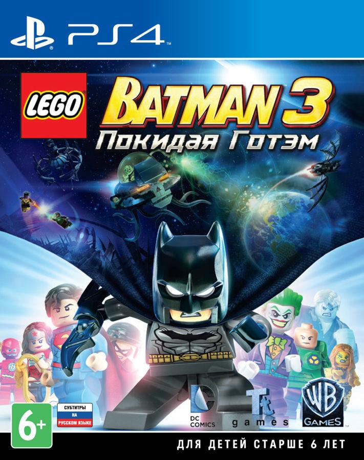 Lego Batman 3: Beyond Gotham (русские субтитры) PS4