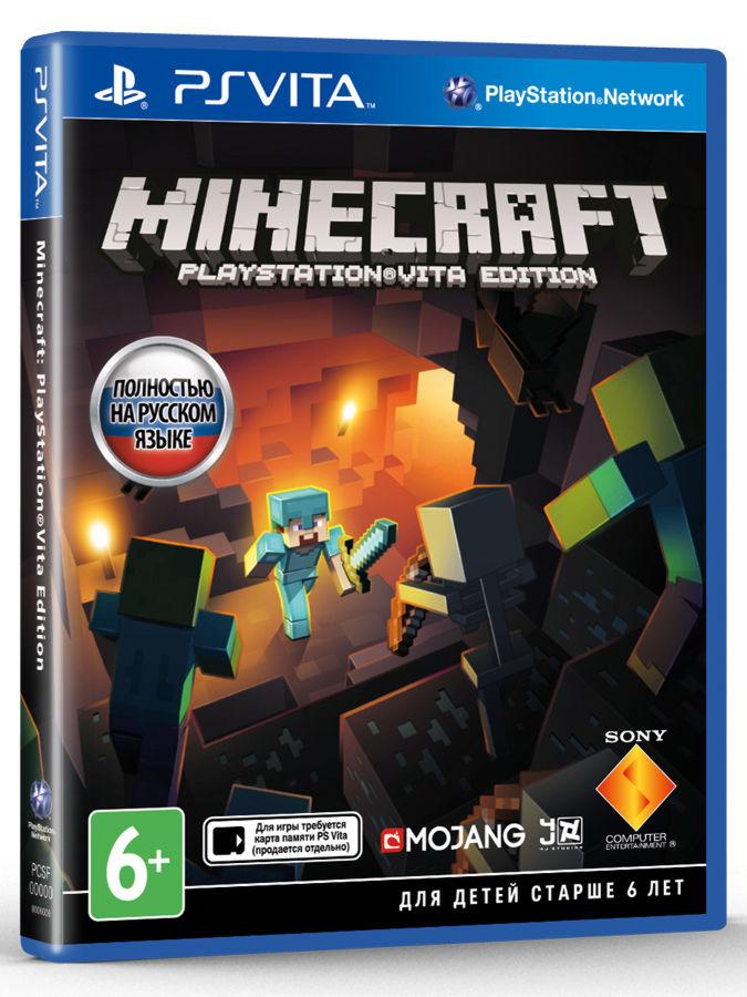 Minecraft (русская версия) PSV