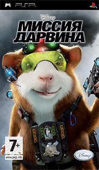 Миссия Дарвина. Русская версия PSP