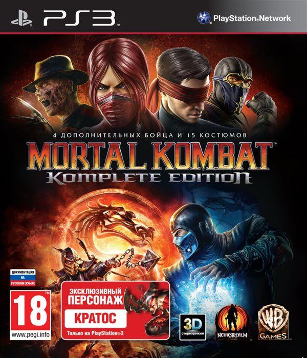 Mortal Kombat Komplete Edition (с поддержкой 3D, русская документация) PS3