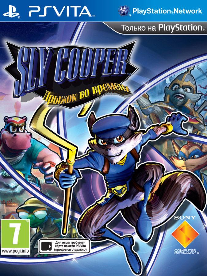 Sly Cooper: Прыжок во времени (русская версия) PSV