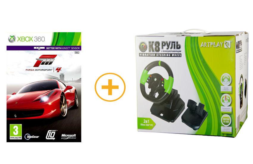 X-Box 360 Руль ARTPLAYS K8 Vibration с эфектом вибрации проводной с педалями+ игра Forza 4 рус. вер.