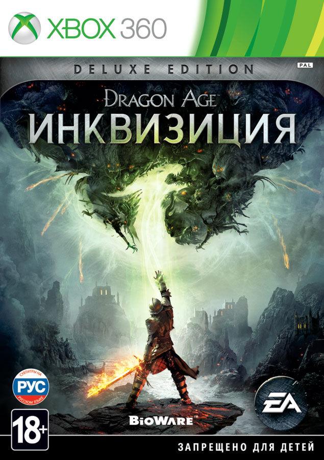Dragon Age: Инквизиция. Deluxe Edition (русские субтитры) XBOX 360