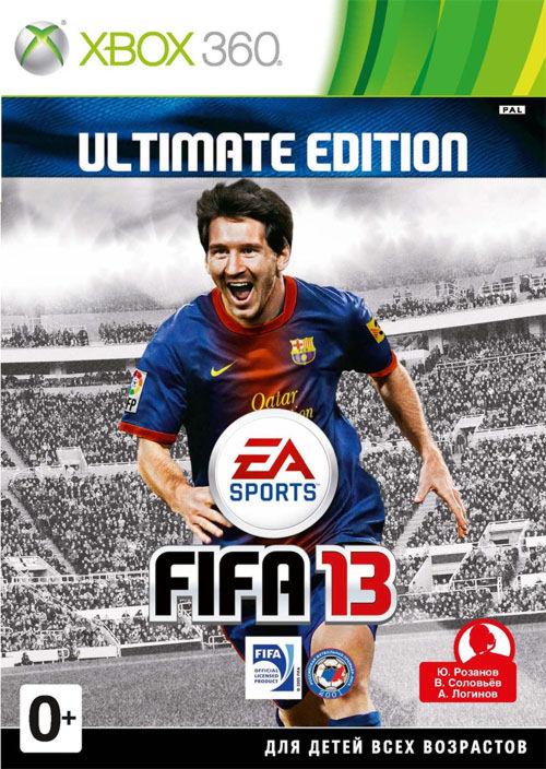 FIFA 13 Ultimate Edition [русская версия] XBOX 360