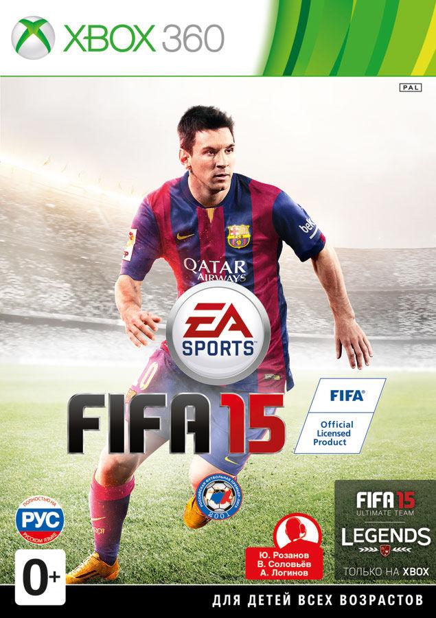 FIFA 15 (русская версия) XBOX 360