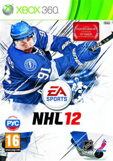NHL 12 (русские субтитры) XBOX 360