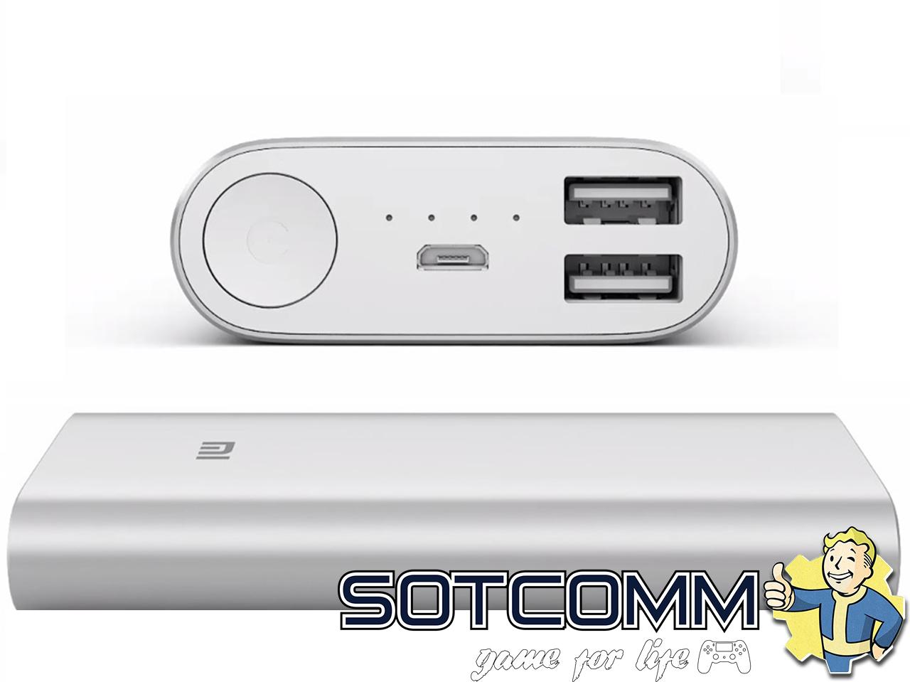 Внешний аккумулятор Power Bank Xiaomi 16000 mAh