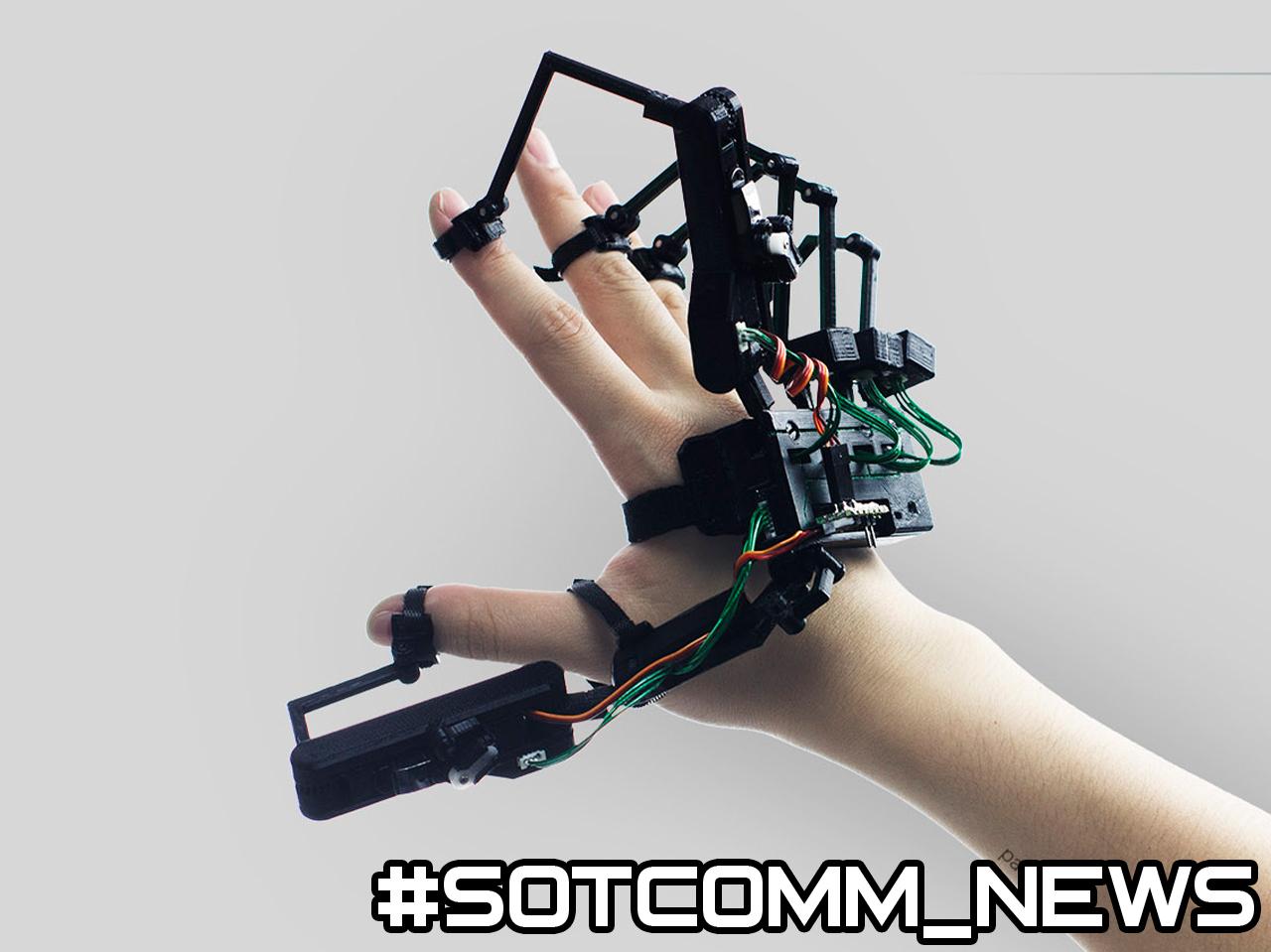 перчатка позволяющая трогать виртуальные объекты