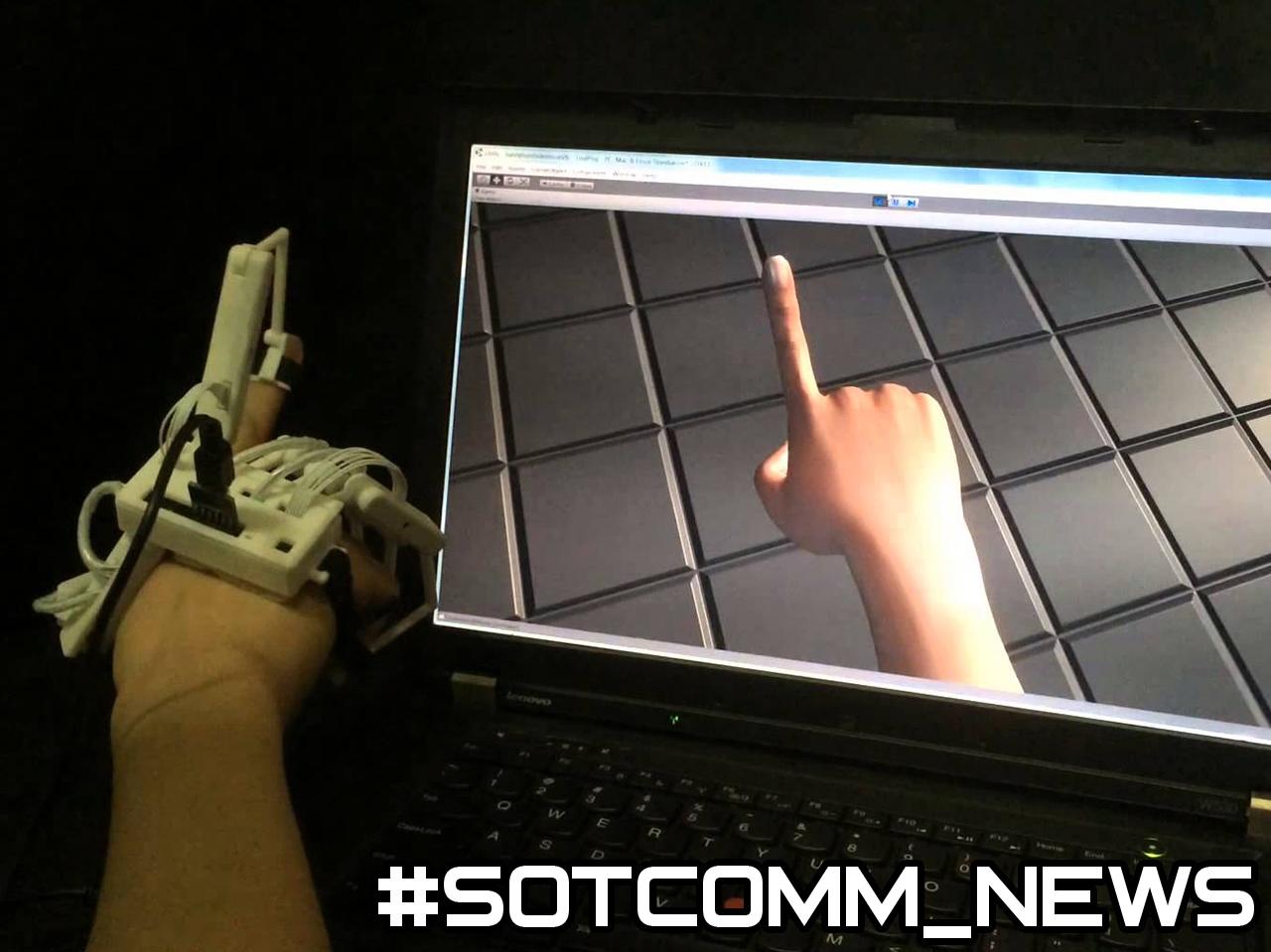 трогать виртуальные объекты