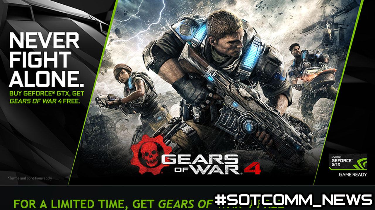 играть в Gears of War 4