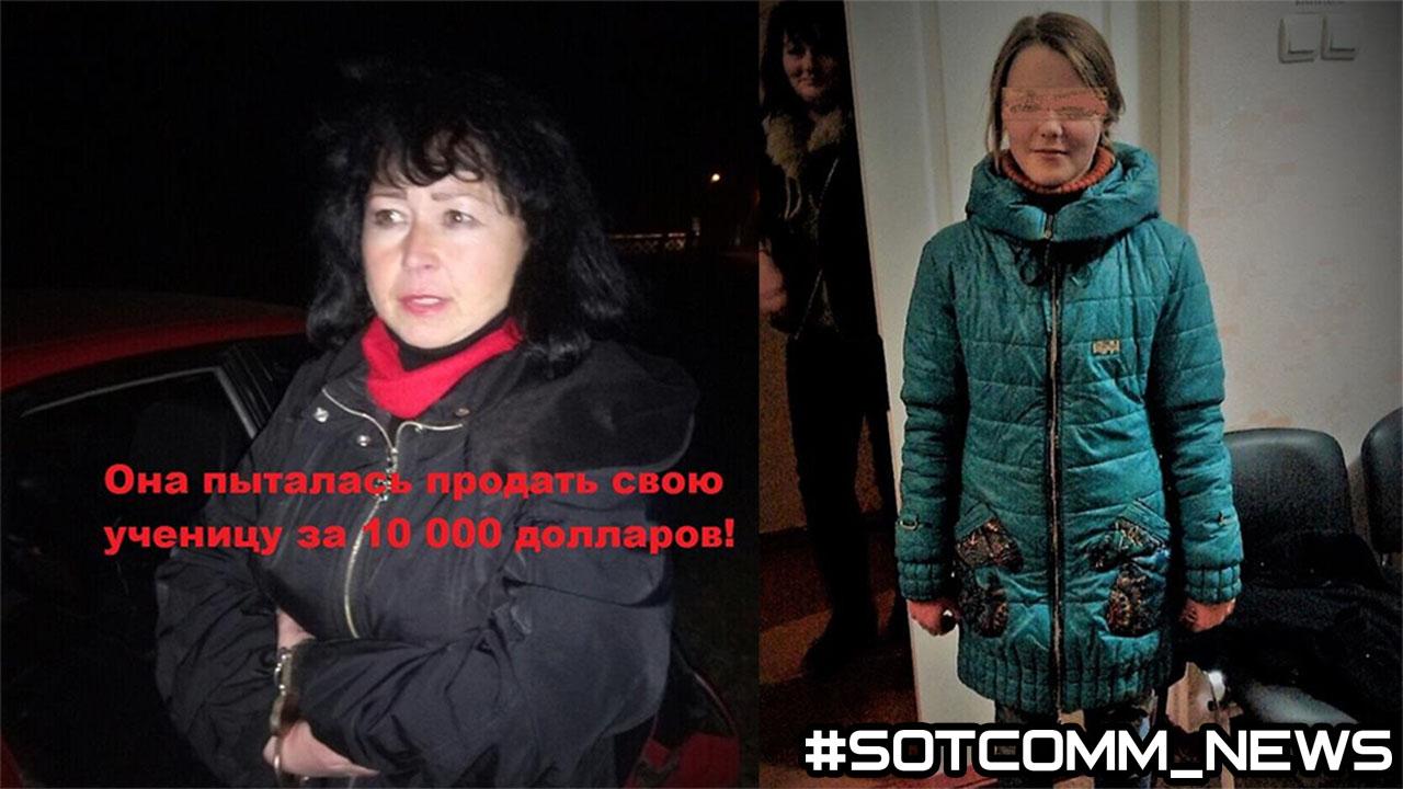 news_uchilka2