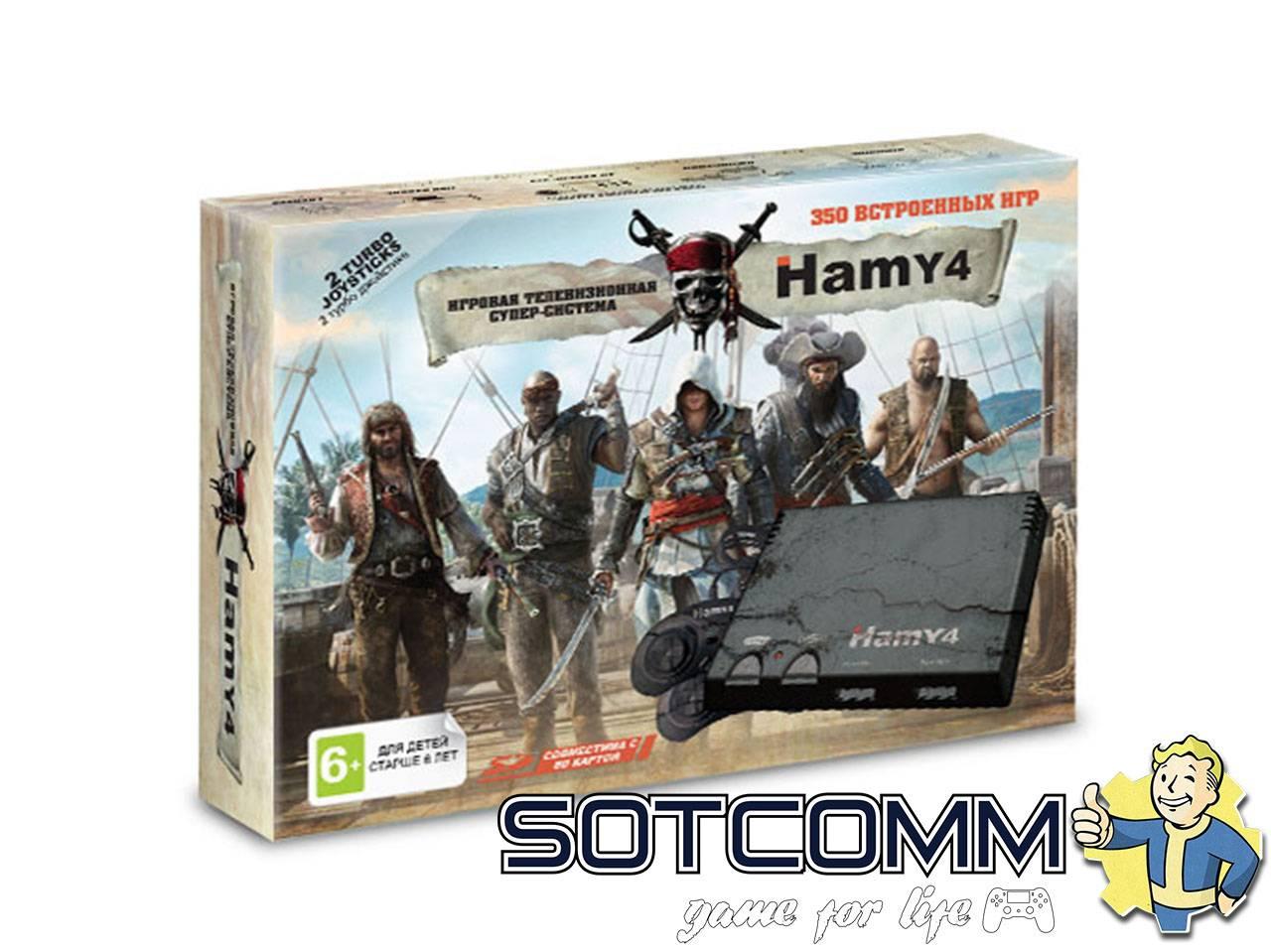 Игровая приставка  Hamy 4 (Sega+Dendy) (350 игр) Assassin Creed Black