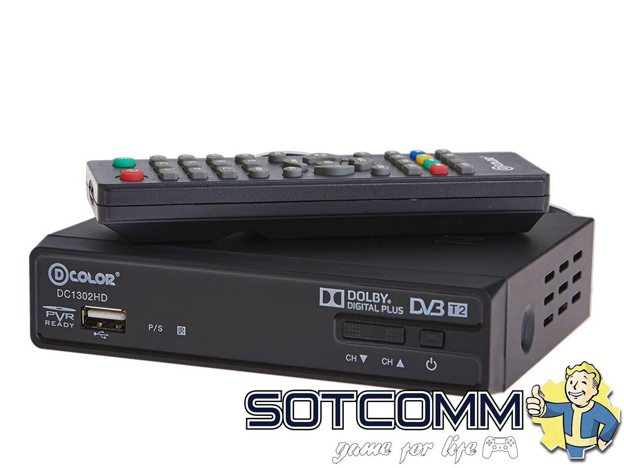 Цифровой эфирный ресивер DVB-T2 Sky Vision 2201