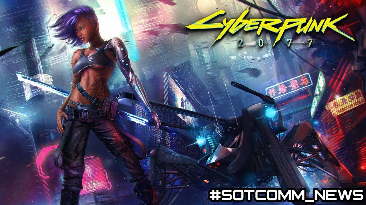 Cyberpunk 2077 woman girl