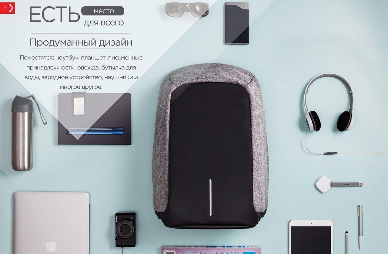 Рюкзак XD Design Bobby Челябинск