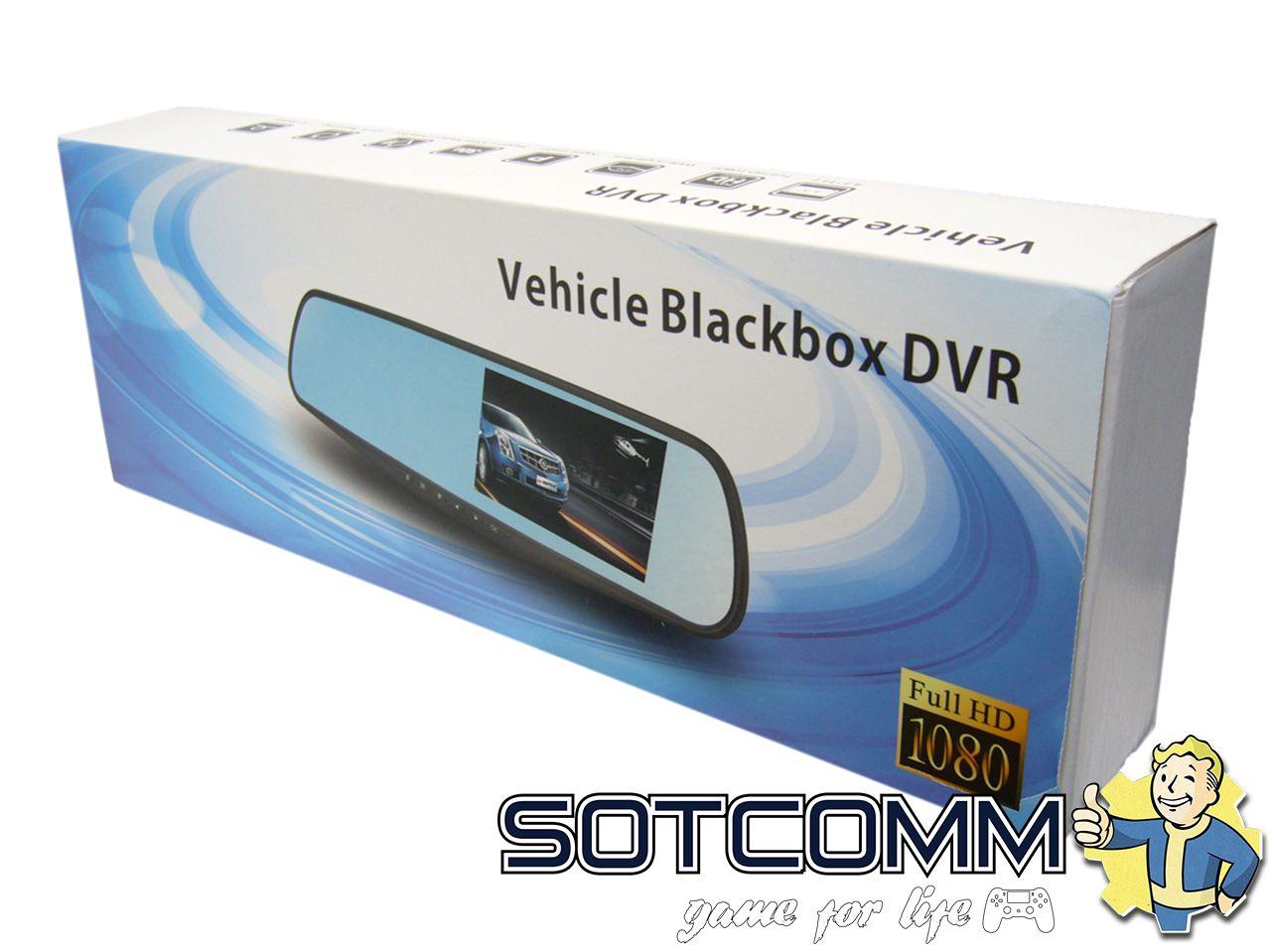 Видеорегистратор зеркало с задней камерой Vehicle Blackbox DVR Full HD ОПТОМ