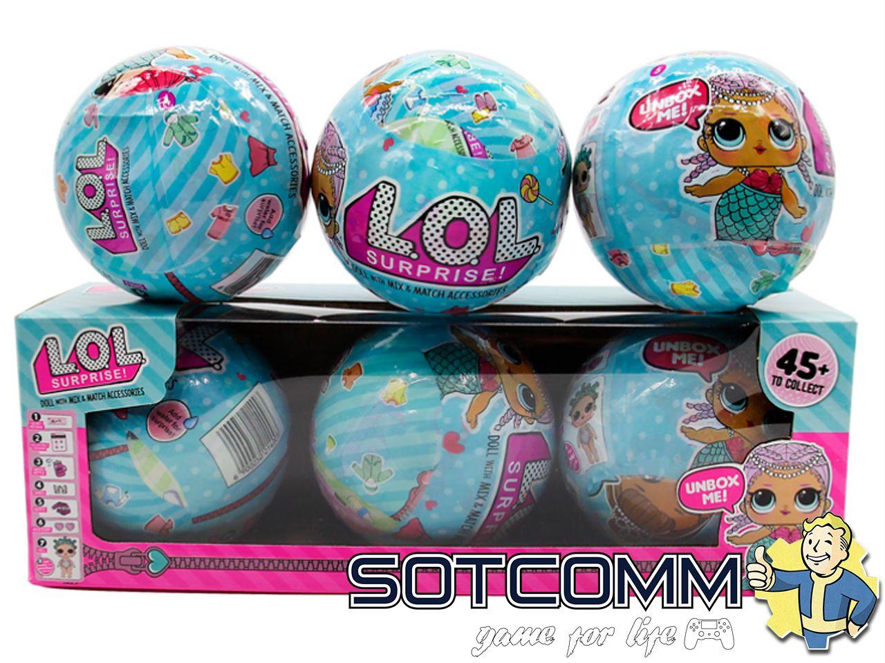 Кукла LOL Surprise 3 в 1