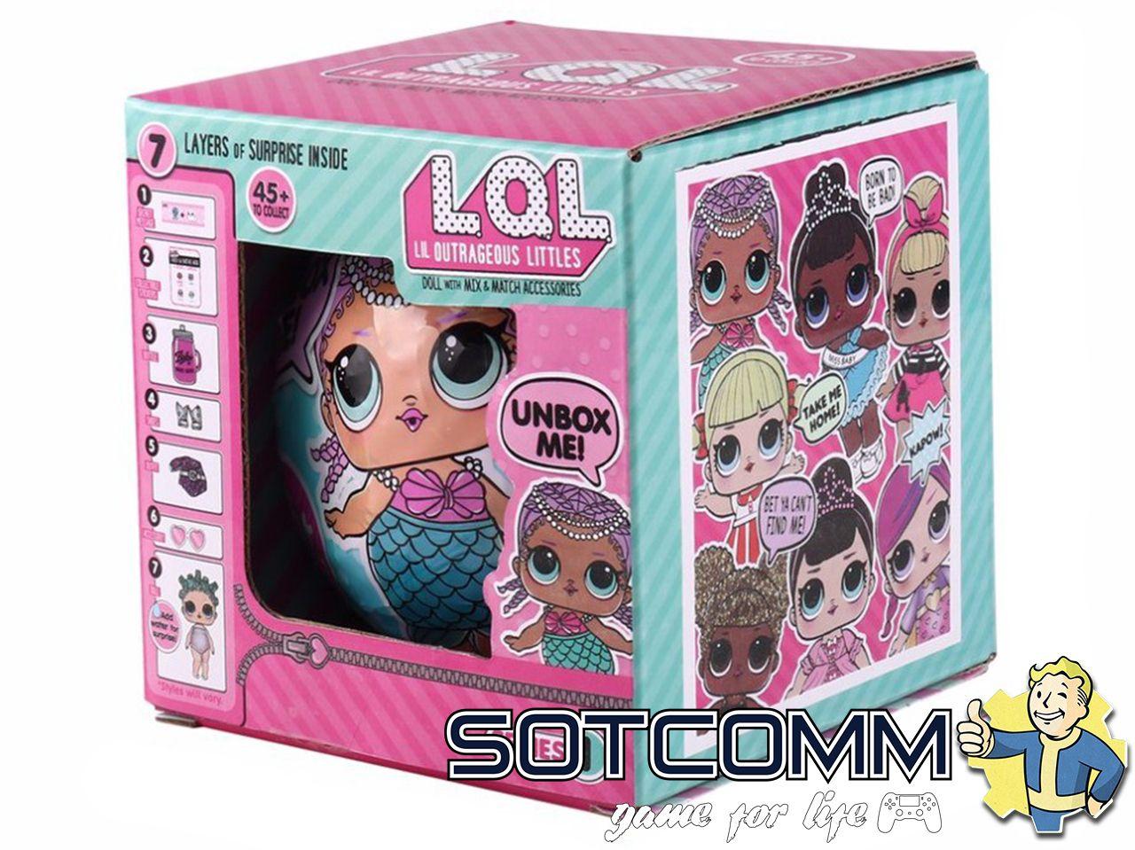 Кукла-сюрприз LOL Surprise