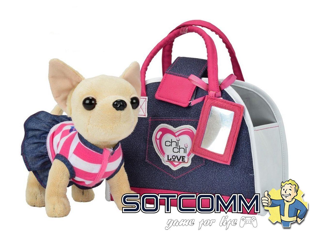 Собачка в сумочке Chi Chi Love Чичилав ОПТОМ