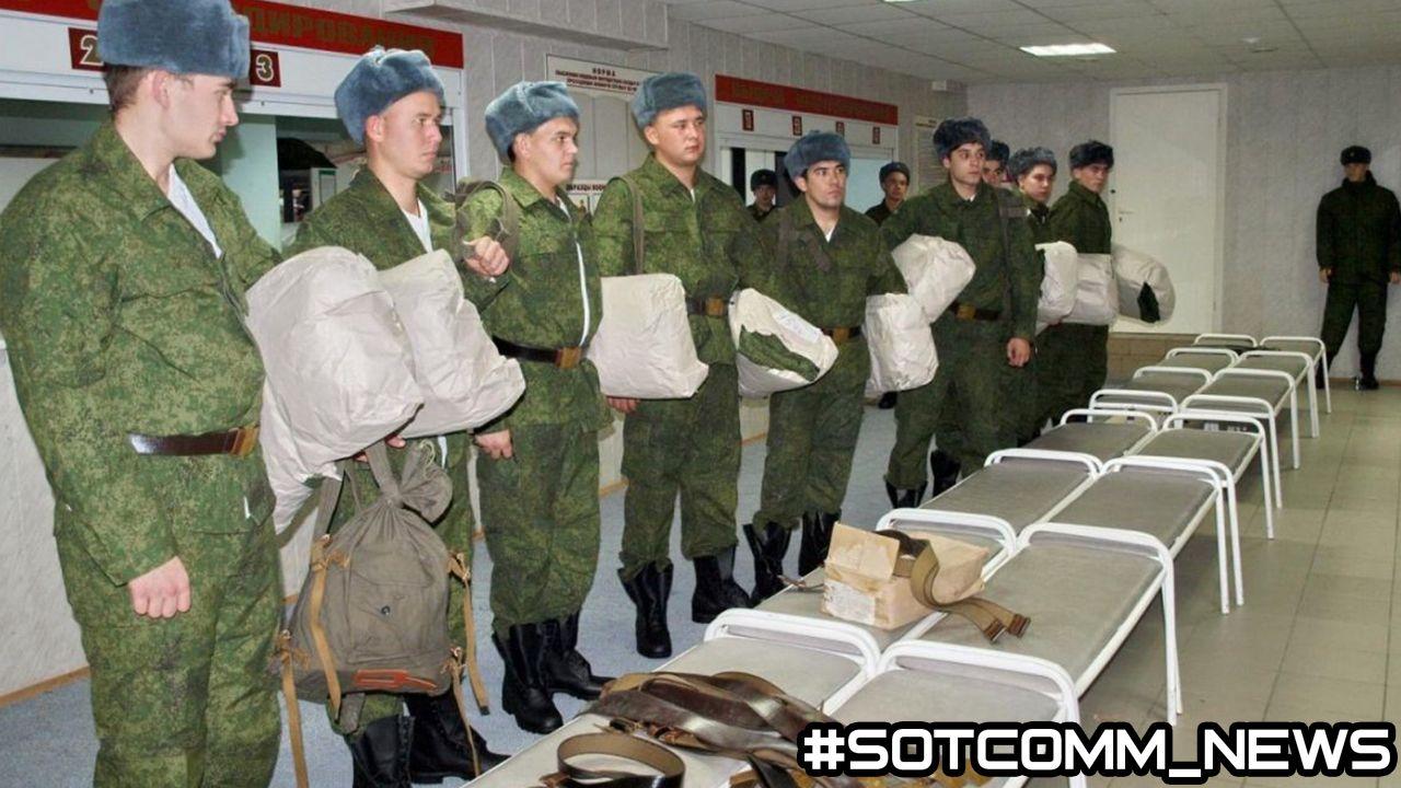 Майор армии РФ раздевал солдат и устраивал конкурс на самый большой пенис