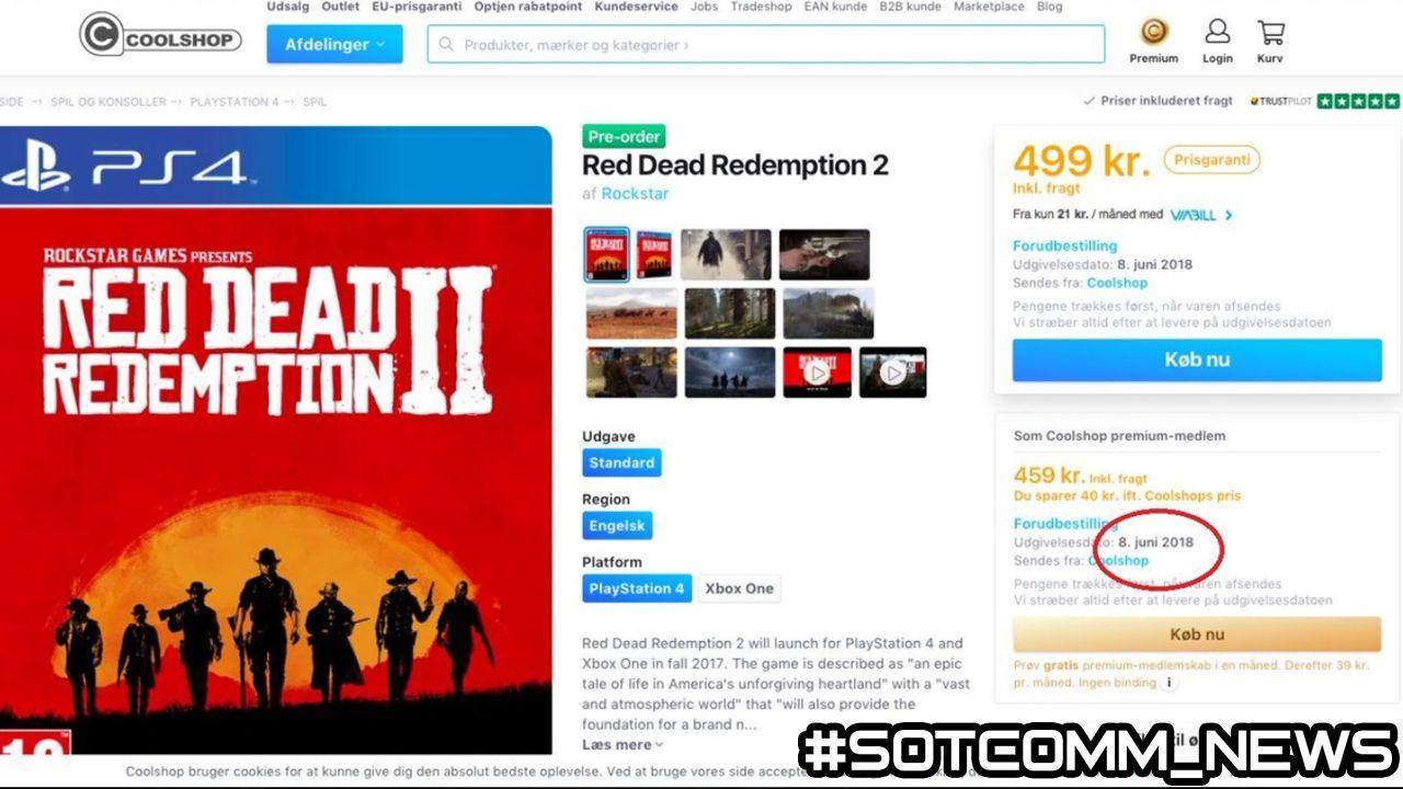 В сеть утекла точная дата выхода Red Dead Redemption 2