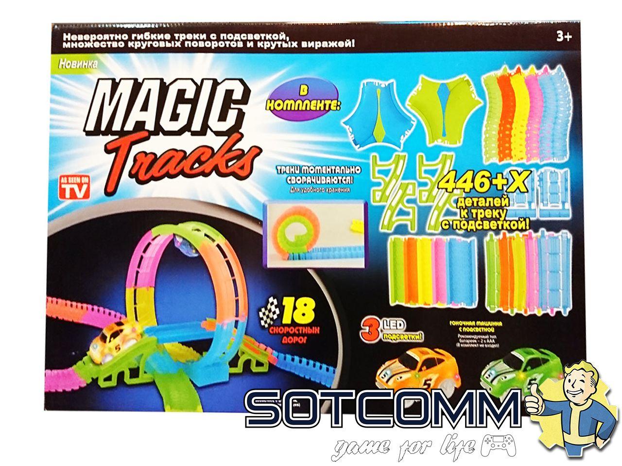MAGIC TRACKS MEGA SET Мэджик трек 446 деталей купить в Челябинске