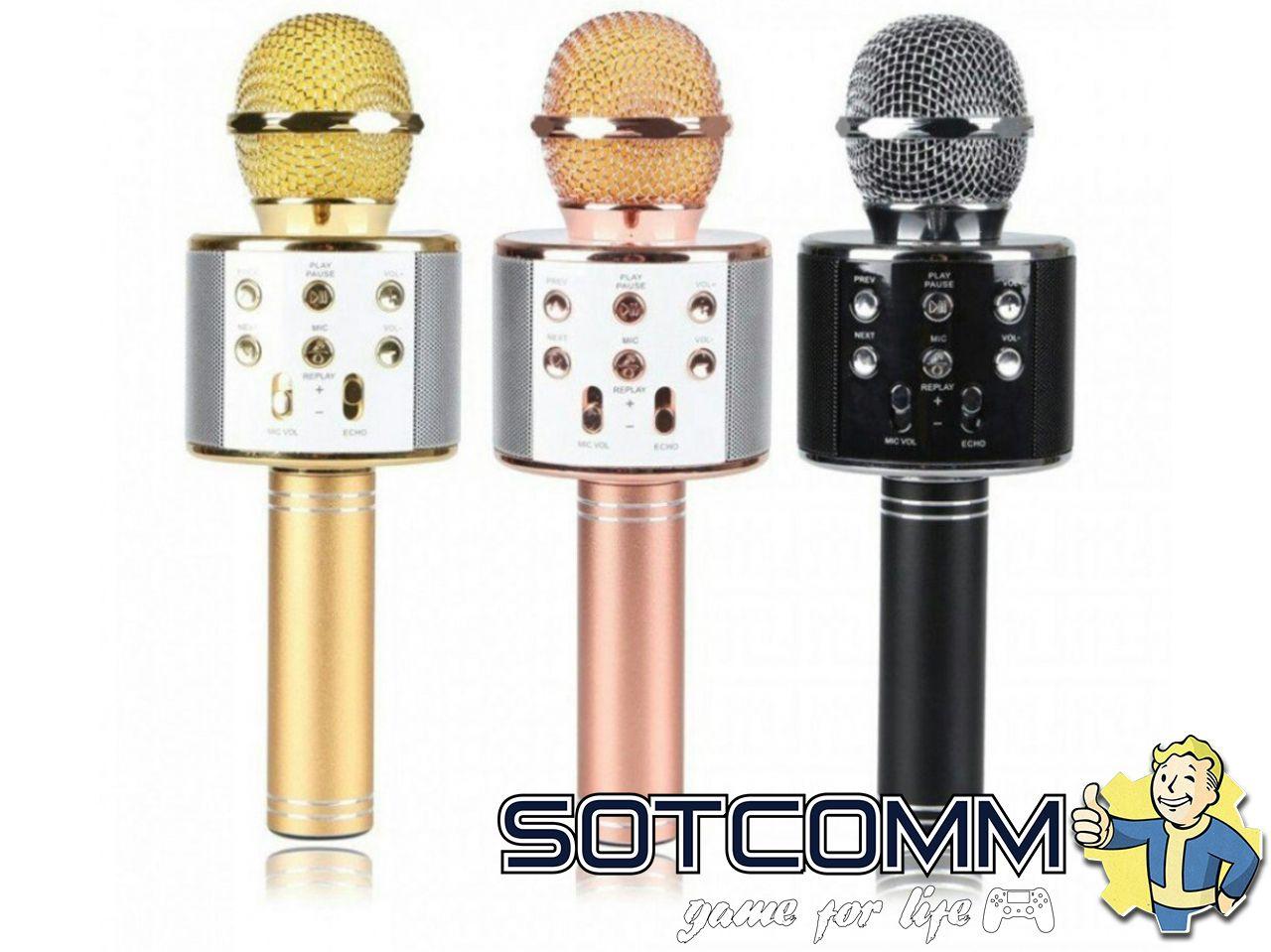 Микрофон с колонкой для караоке беспроводной с динамиком WSTER WS-858