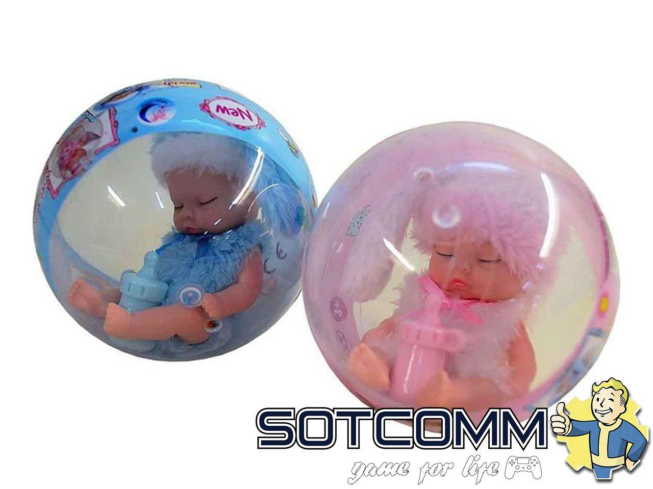 Мини реборн пупс в шарике Baby Ardana ОПТОМ