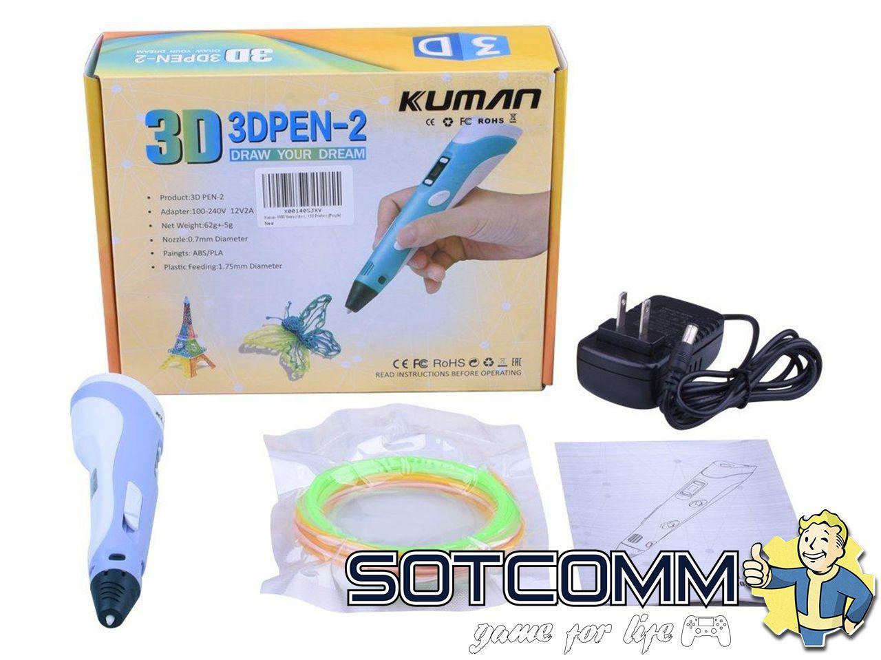 3D ручка 3DPen-2 с LCD дисплеем комплектация