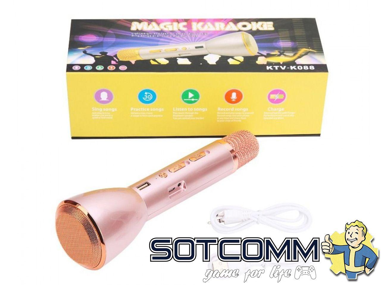 Микрофон с динамиком караоке беспроводной Magic Karaoke KTV-K088