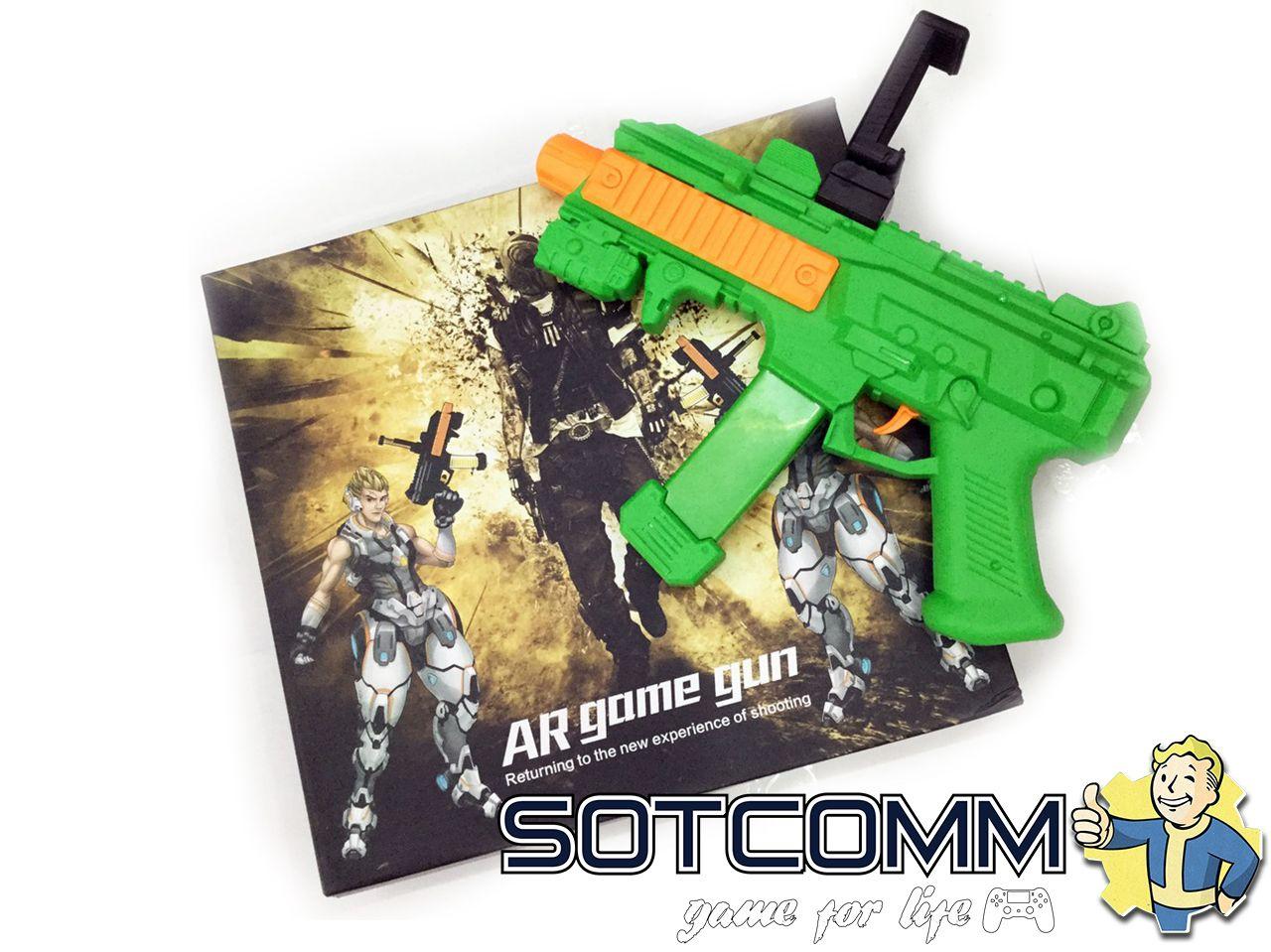 Автомат дополненной реальности Ar Game Gun DZ-822 купить в Челябинске