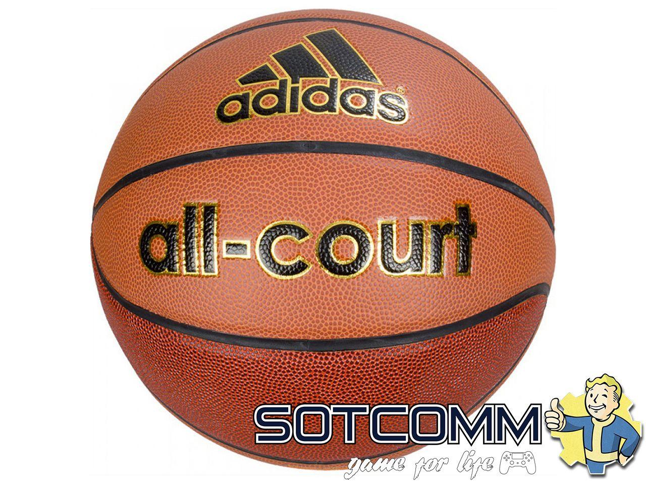 Баскетбольный мяч Adidas All-Court