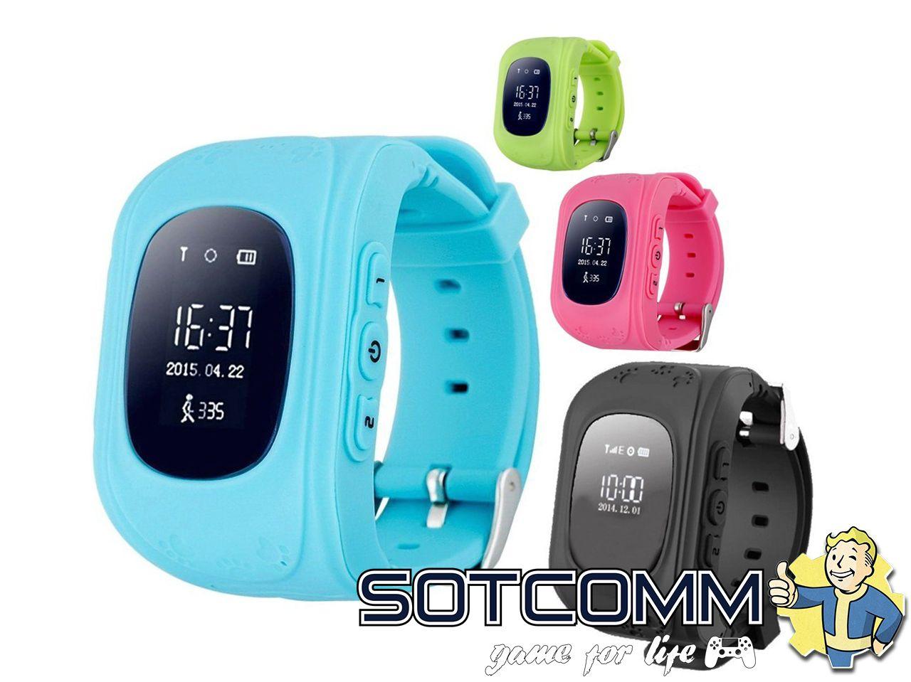 Детские смарт часы Wonlex Smart baby watch Q50