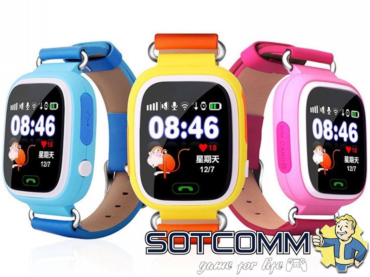 Детские смарт часы с GPS Wonlex Smart baby watch Q80 Q90